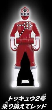 ToQ 2 Red Ranger Key