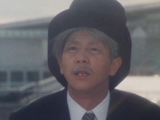 File:Old Ryo.jpg