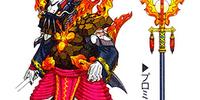 Crimson High Priest Salamaz