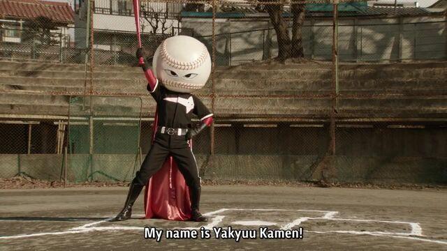 File:Baseball Mask (Super Hero Taisen).jpg