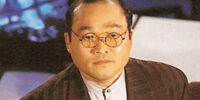 Professor Eikichi Kubota