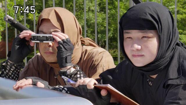 File:Ninja no meiyo o mamoru iinkai.jpg