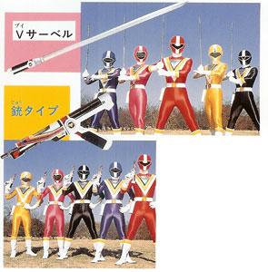 File:Five-ar-weapons.jpg