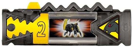 File:Zord Charger 2.jpg