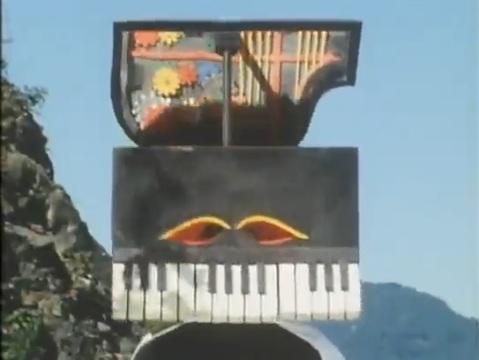 File:Piano mask.jpg