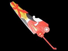File:Shinken-ar-daizanto.jpg