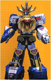 File:Prwf-zd-wildforce06.jpg