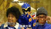 Kyoryu Blue identities