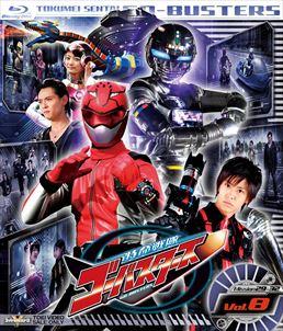 File:Go-Busters Blu-ray Vol 8.jpg