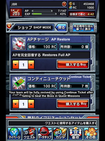 File:Shop Mode.png