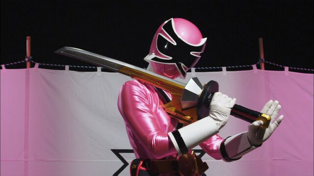 File:ShinkenPink.jpg