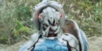Armor Bōma