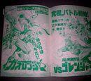 Hyakujuu Sentai Gaoranger vs. Himitsu Sentai Gorenger
