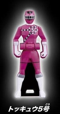 File:ToQ 5 Ranger Key.jpg