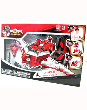 File:Toy-lionzord.jpg
