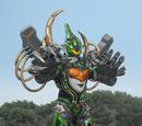 Levira Megazord