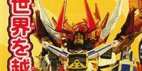 Samurai Sentai Shinkenger vs. Go-Onger: GinmakuBang!!
