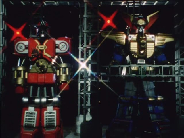 File:Zeo Zord Bay.jpg