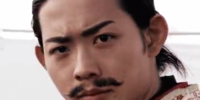 Moshinosuke Iwaizumi