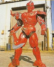 Mega-vi-superwarrioryugande