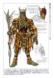 Skeletonconcept