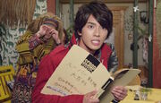 Encyclopedia Zyuohgica