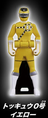 ToQ 0 Yellow Ranger Key