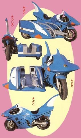 File:Kaku-ar-sharklauncher.jpg