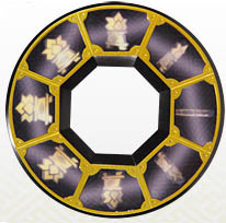 File:Shinken-disc-supershinken.jpg