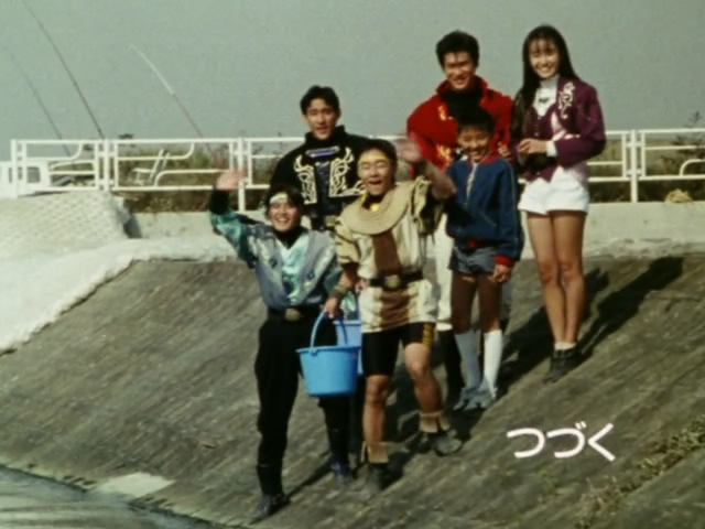 File:Zyuranger episode 45.jpg