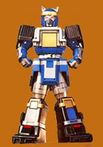 File:MMPR-Shogunblue.jpg
