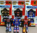 Robo Sentai Collection