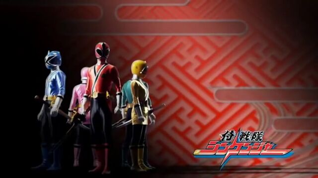 File:Shinkenger post-break.jpg