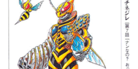 Bee Nezire