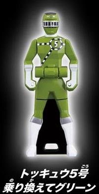 File:ToQ 5 Green Ranger Key.jpg