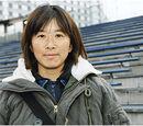 Naoko Kamio