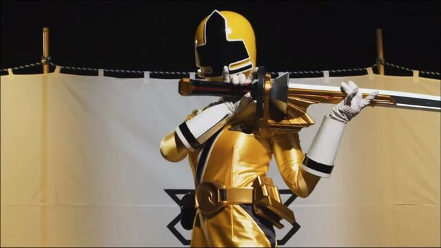 File:ShinkenYellow.jpg