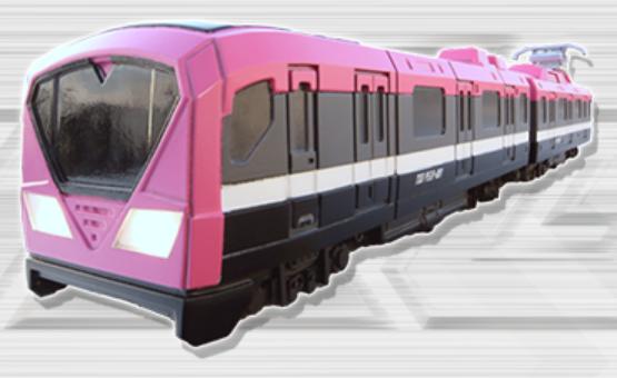 File:RST-Pink Ressha.png