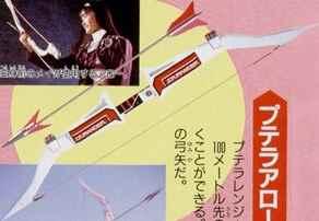 File:Mei with Ptera Arrow.jpg
