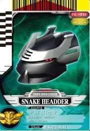 File:Snake Header card.jpg
