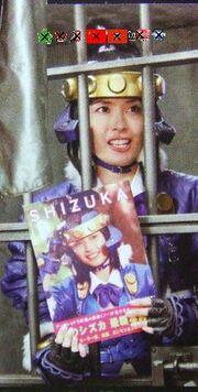 Shizuka in jail