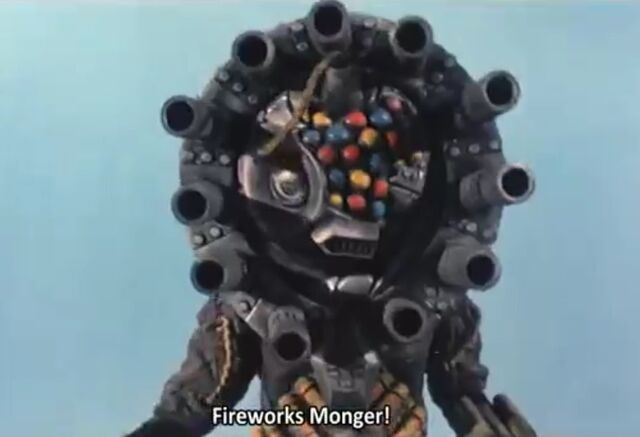 File:Fireworks Monger.jpg