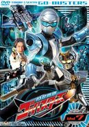 Go-Busters DVD Vol 7