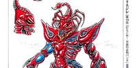 Scorpion Nezire