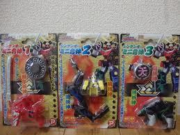 File:MF-ShinkenOhpack.jpg