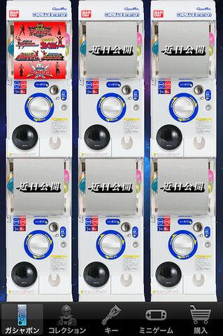 File:SG-choosemachine.jpg