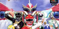 Hyakujuu Sentai Gaoranger (video game)