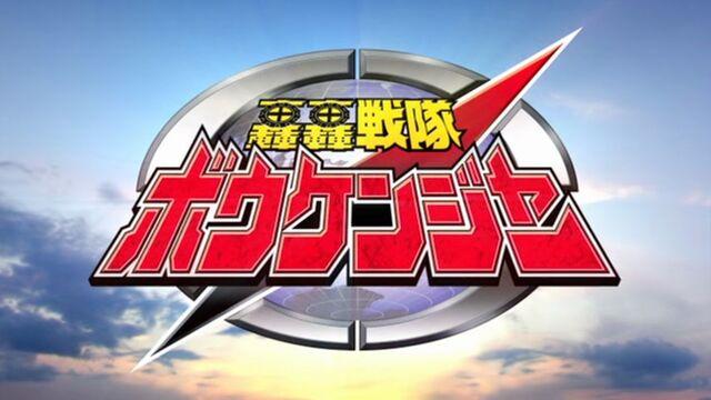 File:GGSB-logo.jpg