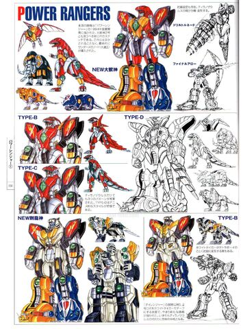 File:Zyu3zords.jpg