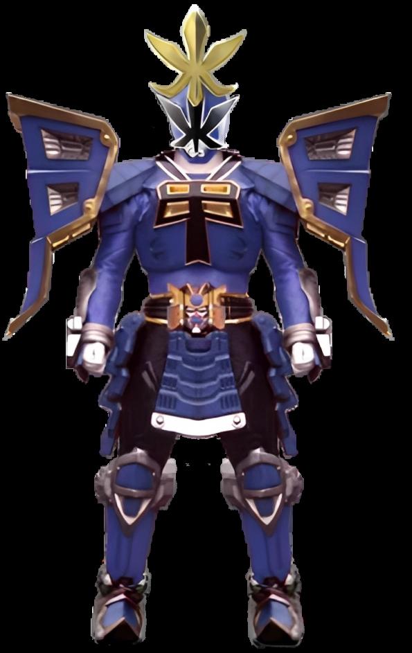 File:Shogun-blue.png